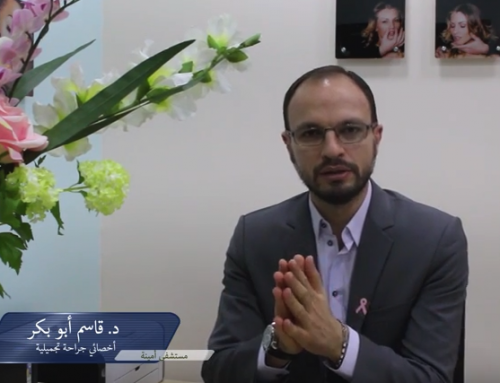 Breast Cancer Awareness-Interview Dr Qasim October 2016