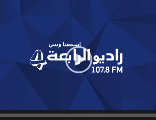 Breast Cancer Awareness Radio Programme – Dr.Qasim